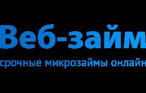 ВЕБ-ЗАЙМ RU