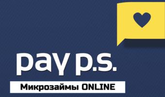 Pay P.S. RU